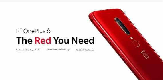 - 1534215883780 2 - OnePlus ปล่อย OnePlus 6 Red สีแดงสดให้ชาวไทยได้เป็นเจ้าของแล้ววันนี้