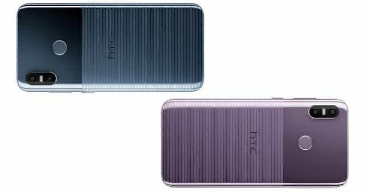 - HTC เปิดตัว HTC U12 Life พร้อมลายฝาหลังที่ไม่เหมือนใคร