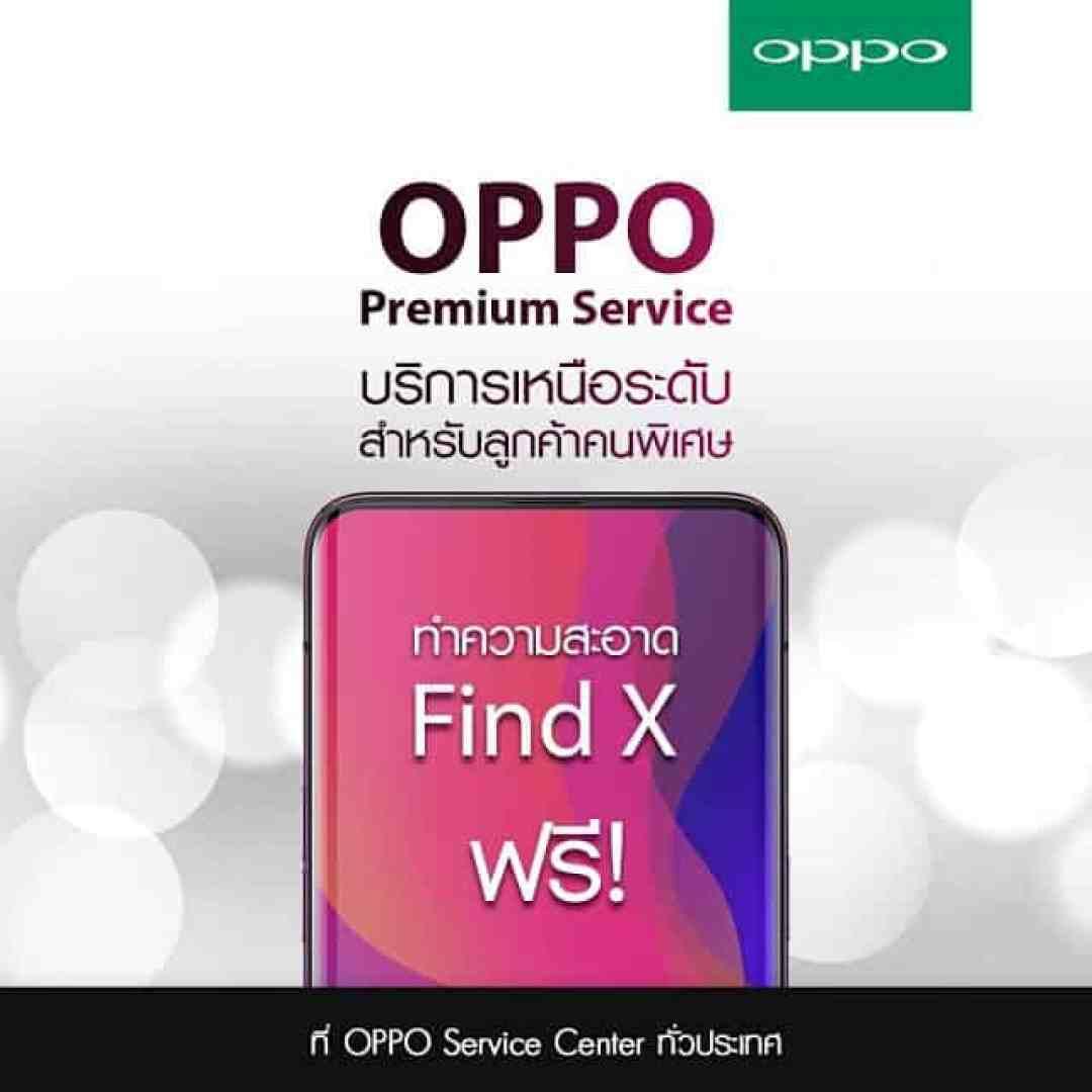 - clean 2 - OPPO Find จองเต็มทุกช่องทางจำหน่าย เปิดให้ซื้อแล้ววันนี้