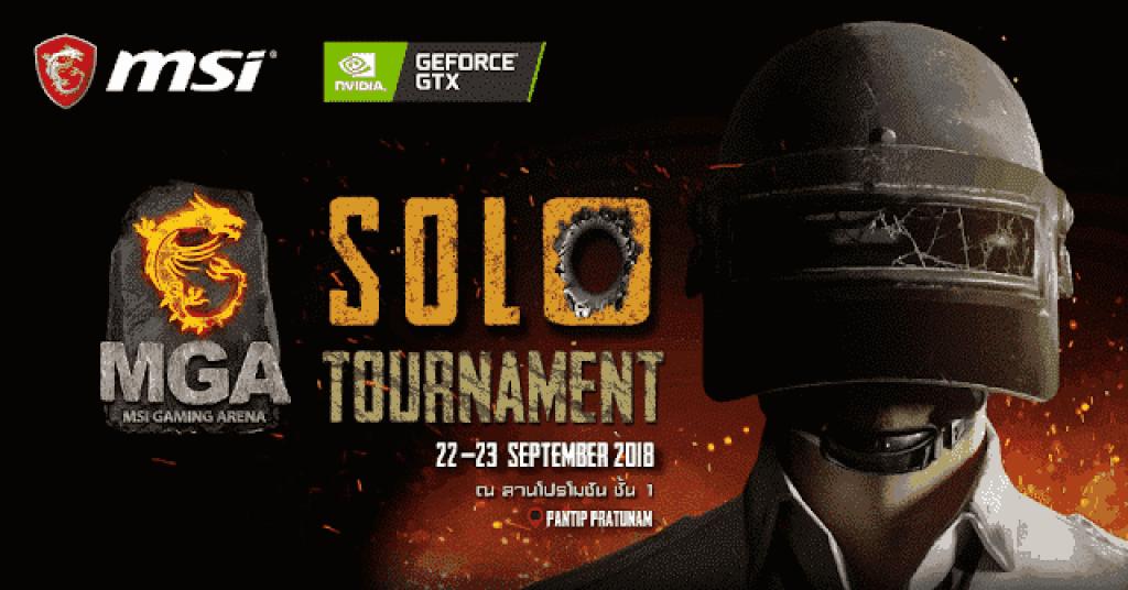 "- 002BThumbnail 1 - MSI จัดหนัก จัดเต็ม ขนกิจกรรม และโปรโมชั่นชุดใหญ่ ที่งาน "" MGA : PUBG Solo Tournament 2018"
