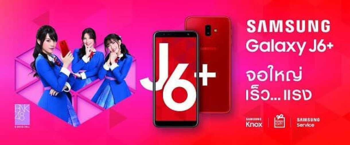 - 42197770 10157058988302590 9225469492723712 o 2 - Samsung เปิดตัว Samsung Galaxy J4+ และ J6+ มีวงไอดอลเกิร์ลกรุ๊ป BNK48 เป็นพรีเซนเตอร์เช่นเคย