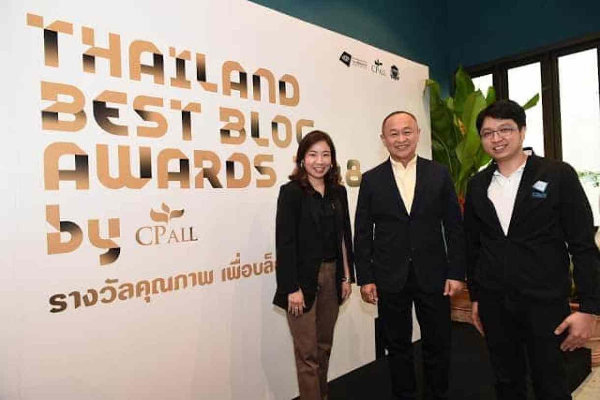 """- TBBA2018 1 2 - ซีพี ออลล์ จัดงานประกาศรางวัล """"Thailand Best Blog Awards 2018 by CP ALL"""" (TBBA) ปีที่ 2 ภายใต้คอนเซ็ปต์ 'บล็อกกา ภิวัตน์…NOW or NEVER'"""