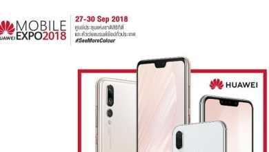 - huawei tme 1 - เหตุผลที่ควรซื้อ HUAWEI ในงาน Thailand Mobile Expo 2018 ทั้งลดทั้งแถมและมีสีใหม่