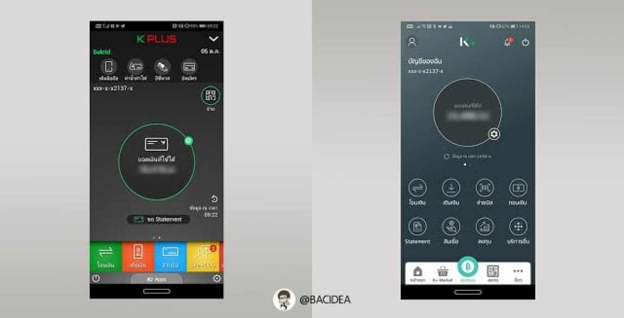 - 2 4 - พาชมแอป K+ ปรับปรุงใหม่ ยกเครื่อง UI ทั้งชุดให้ทันสมัย ใช้งานง่ายขึ้น ใช้งานผ่าน Wi-Fi ได้ทุกธุรกรรม กดเงินไม่ใช้บัตรได้แล้ว