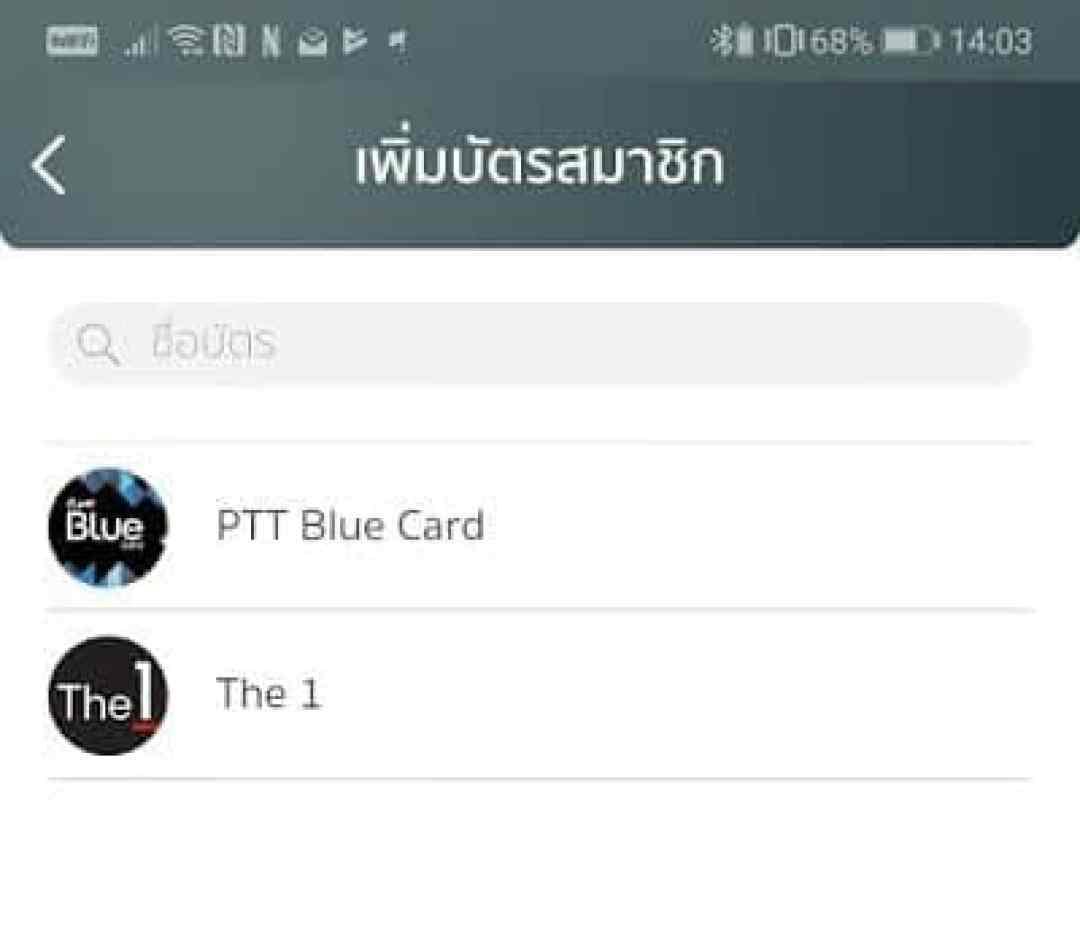 - Screenshot 20181010 140350 2 - พาชมแอป K+ ปรับปรุงใหม่ ยกเครื่อง UI ทั้งชุดให้ทันสมัย ใช้งานง่ายขึ้น ใช้งานผ่าน Wi-Fi ได้ทุกธุรกรรม กดเงินไม่ใช้บัตรได้แล้ว