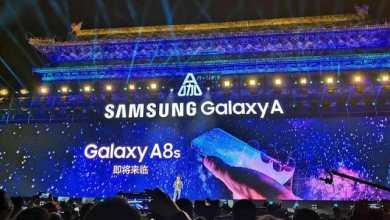 - galaxy a8s notch hole 1 2 - Samsung ปล่อยภาพยั่วน้ำลายสมาร์ทโฟนจอไร้ติ่ง Galaxy A8s เปิดตัวจริงต้นปี 2019