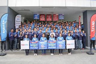 - 321 1 2 - กลุ่มทรู จัดกิจกรรม No.1 ที่หนึ่งในกรุงเทพและปริมณฑล  สร้างบรรยากาศการขายอย่างสนุกสนาน