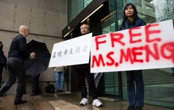 - 104743638 051133777afp - ศาลแคนาดาอนุญาตให้ประกันตัว CFO Huawei แต่ต้องใส่กำไลข้อเท้าติดตามตัว