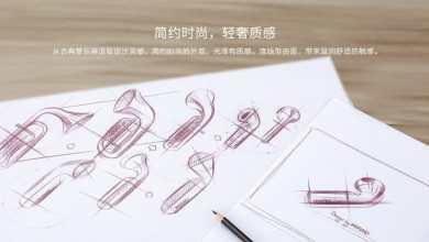 - 201811301532342972123 - Huawei เปิดตัว HUAWEI FreeBuds 2 หูฟังไร้สายแบบ True Wireless รุ่นใหม่รองรับการชาร์จไร้สาย และสามารถยืนยันตัวคนผู้พูดด้วยลักษณะการสั่นของกระดูกได้