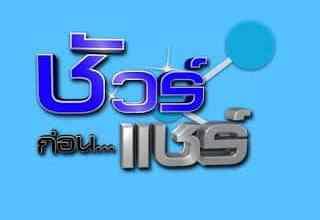 - 9RN9Mse  - Facebook จะระงับโฆษณาเกี่ยวกับการเลือกตั้งที่มาจากต่างประเทศไม่ให้แสดงในไทยชั่วคราวช่วงเลือกตั้ง พร้อมดูรายละเอียดเกี่ยวกับโฆษณาในเพจได้