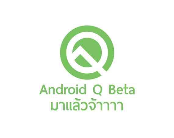 android q beta มาแล้ว! มาดูกันว่ามีอะไรใหม่บ้าง - BACcover 32 - Android Q beta มาแล้ว! มาดูกันว่ามีอะไรใหม่บ้าง