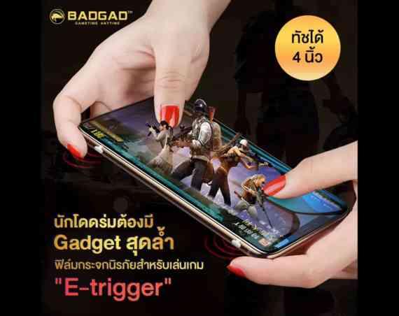 - QLED 8K Pre order 1 - BADGAD เปิดตัวฟิล์มกระจก eTrigger ใช้เป็นทริกเกอร์สำหรับเล่นเกมได้ ไม่ต้องมีอุปกรณ์เสริม