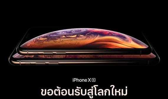 - Screenshot 44 - Apple ยอมรับยอดขาย iPhone ลดลง ปรับลดการคาดการณ์รายได้ไตรมาส 1 ลง แต่รายได้จากด้านอื่นๆ เพิ่มขึ้น