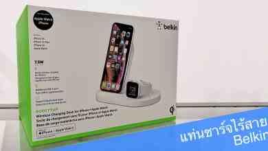 belkin boost↑up wireless charging dock - รีวิว Belkin BOOST↑UP Wireless Charging Dock