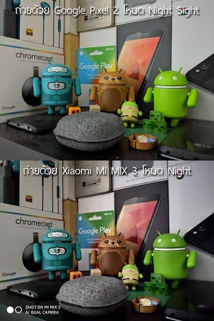 - compare3 - รีวิว Xiaomi Mi MIX 3: สเปกโหดสะใจ จอไร้ขอบไร้ติ่งเต็มตา วัสดุเซรามิกหรูหรา ในราคา 18,999 บาท
