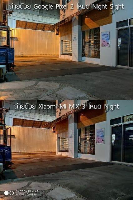 - compare5 - รีวิว Xiaomi Mi MIX 3: สเปกโหดสะใจ จอไร้ขอบไร้ติ่งเต็มตา วัสดุเซรามิกหรูหรา ในราคา 18,999 บาท