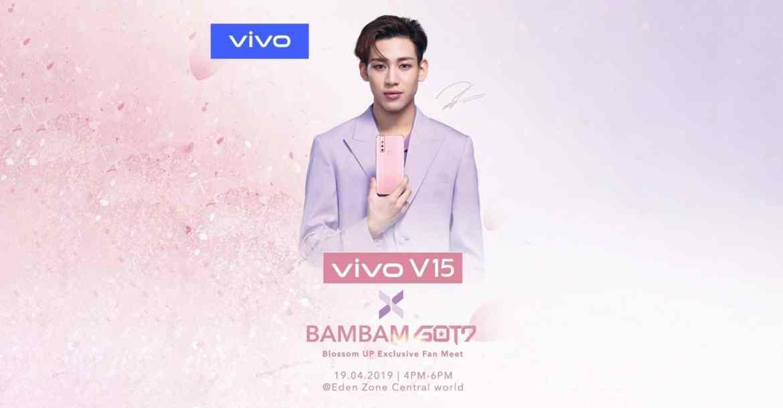 - Vivo จัดกิจรรม Vivo V15 x BAMBAM GOT7 Blossom UP Exclusive Fan Meet พร้อมเปิด Pre – Order V15 สี Blossom