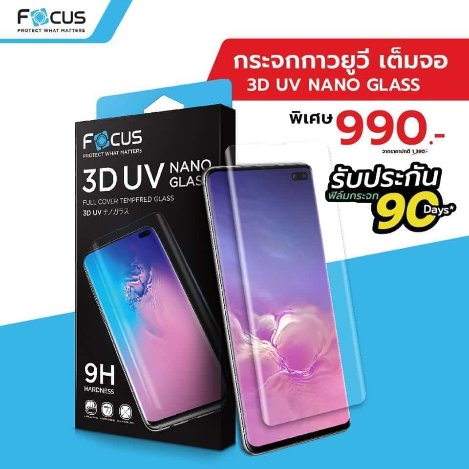 รวมโปรโมชั่น Thailand Mobile Expo 2019 วันที่ 30 พ.ค. - 2 มิ.ย. 2562 16