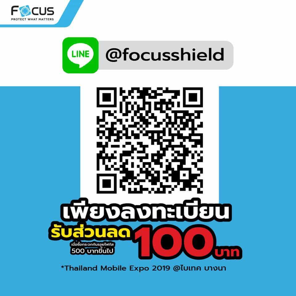 รวมโปรโมชั่น Thailand Mobile Expo 2019 วันที่ 30 พ.ค. - 2 มิ.ย. 2562 25