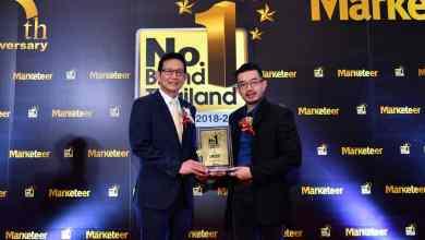 Acer คว้ารางวัล Marketeer No.1 Brand Thailand 2018-2019 ในหมวดแบรนด์โน้ตบุ๊คที่ได้รับความนิยมสูงสุด ต่อเนื่องเป็นปีที่ 8 - Acer คว้ารางวัล Marketeer No.1 Brand Thailand 2018-2019 ในหมวดแบรนด์โน้ตบุ๊คที่ได้รับความนิยมสูงสุด ต่อเนื่องเป็นปีที่ 8