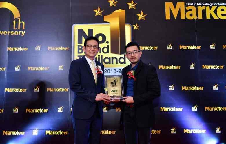- ARR 3194 re1 - Acer คว้ารางวัล Marketeer No.1 Brand Thailand 2018-2019 ในหมวดแบรนด์โน้ตบุ๊คที่ได้รับความนิยมสูงสุด ต่อเนื่องเป็นปีที่ 8