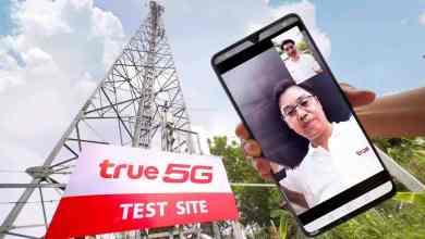 - BACcover 16 - Truemove H ทดสอบ 5G Video call 4K บน HUAWEI Mate 20X 5G ครั้งแรกในไทย