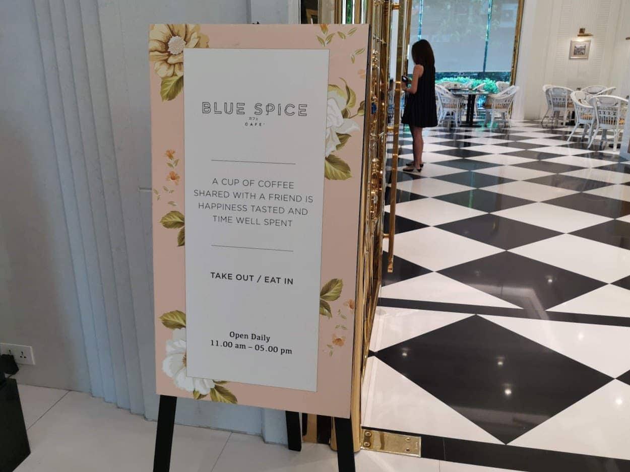 - รีวิว BlueSpice บุฟเฟ่ต์ข้าวต้มทองหล่อ นั่งชิลๆ ในห้องแอร์แบบไม่จำกัดเวลา เด็ดสุดๆ เรื่องยำ