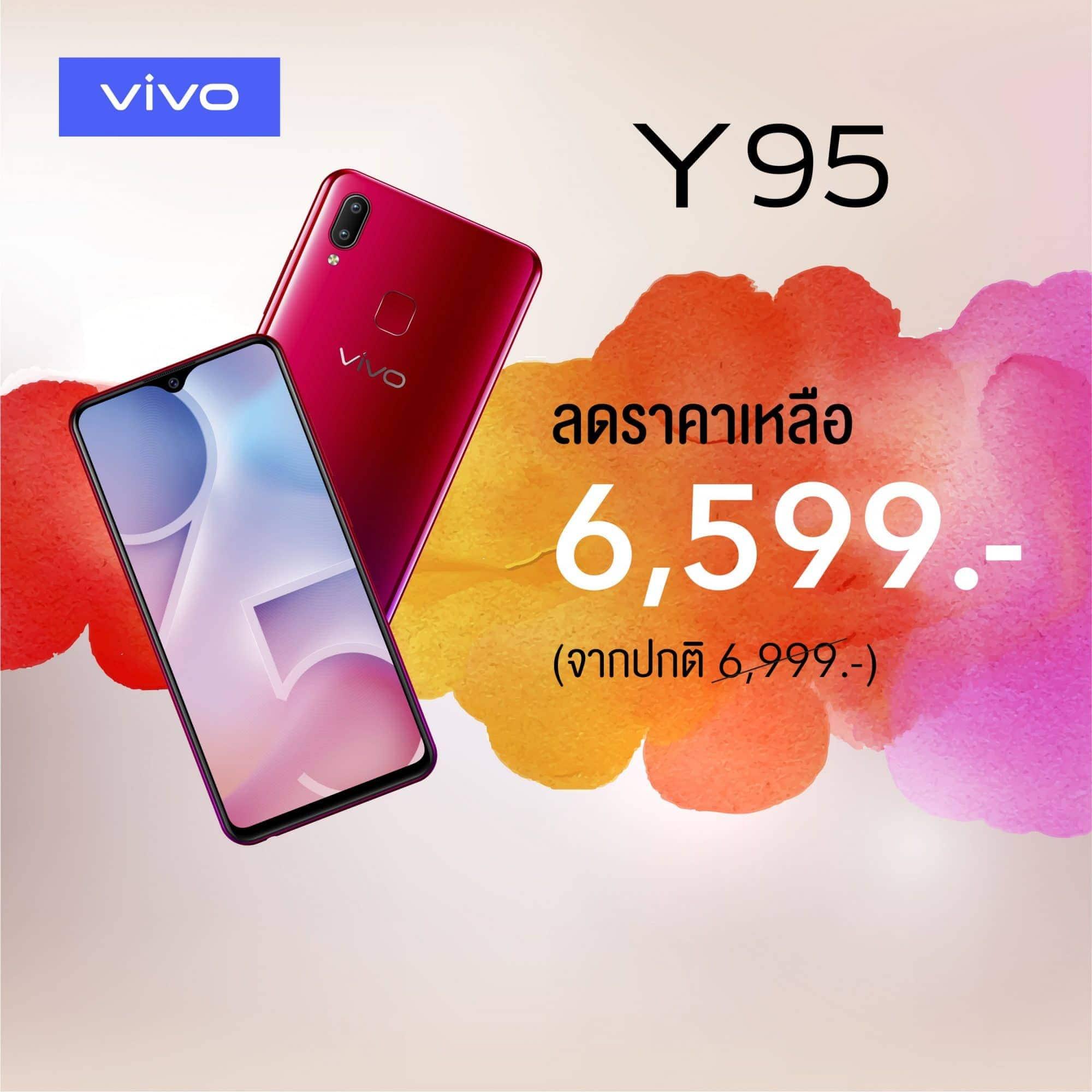 - Summer Sale Promotion 1040x1040 02 - Vivo จัดซัมเมอร์เซลล์ ลดราคาท้าลมร้อน