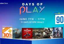"Sony จัดโปรโมชั่น ""PlayStation Network DAYS OF PLAY"" - Sony จัดโปรโมชั่น ""PlayStation Network DAYS OF PLAY"""