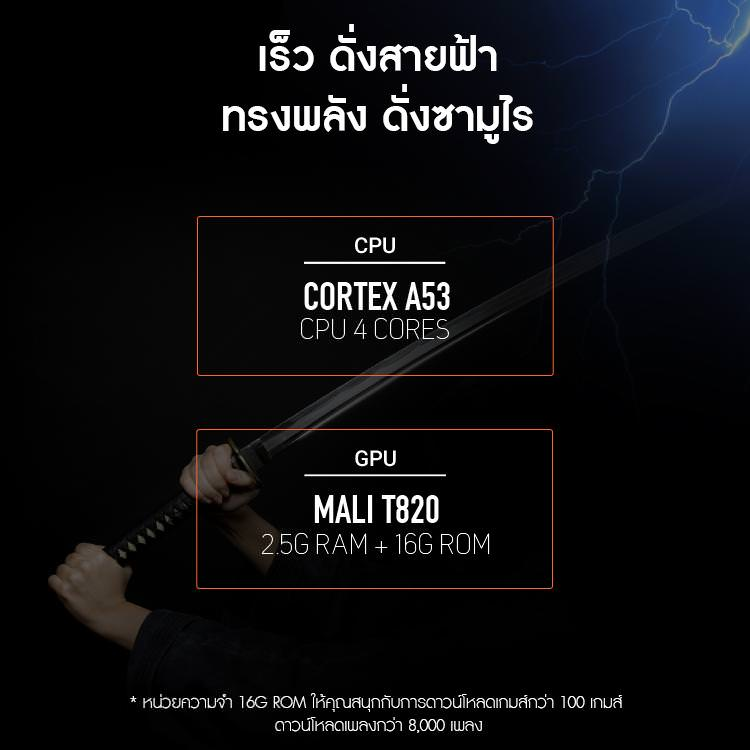 ดีลเด็ด! ทีวี Coocaa 50 นิ้ว 4K Android TV ราคาเพียง 10,990.- 6
