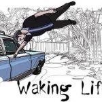 Пробуден живот