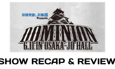NJPW Dominion in Osaka-Jo Hall (June 11, 2017)