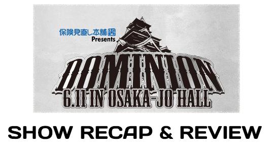 NJPW Dominion in Osaka-Jo Hall (June 11, 2017)
