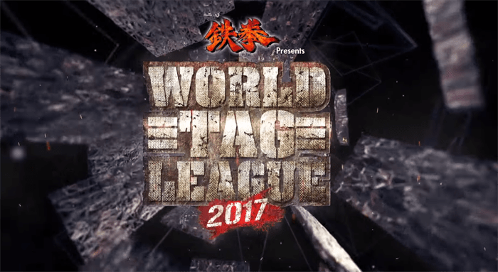NJPW World Tag League 2017 - Night One (November 18, 2017)