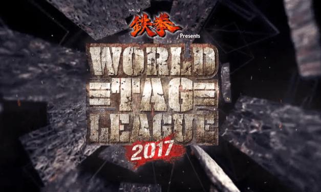 NJPW World Tag League 2017 – Night Nineteen (December 11, 2017)