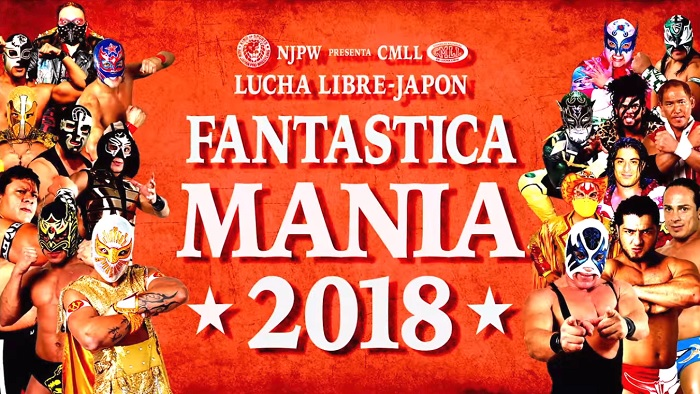 NJPW Fantasticamania - Night Eight (January 22, 2018)