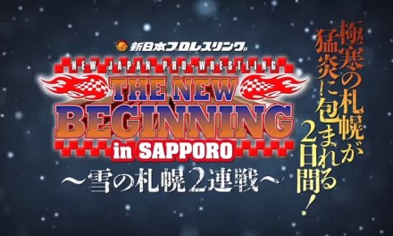 NJPW The New Beginning in Sapporo – Night Two (January 28, 2018)