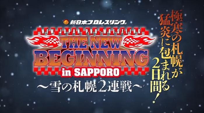 NJPW The New Beginning in Sapporo – Night One (January 27, 2018)