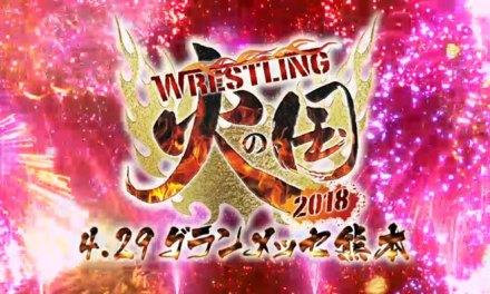 NJPW Wrestling Hi No Kuni – (April 29, 2018)
