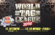 NJPW - World Tag League 2016 - Day Seventeen (December 10, 2016)