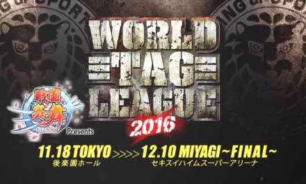NJPW – World Tag League 2016 – Day Thirteen (December 4, 2016)