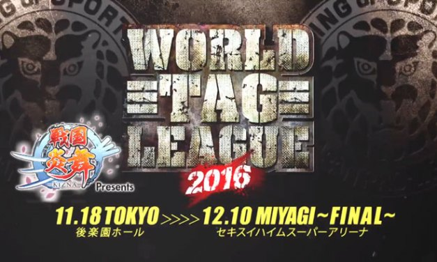 NJPW – World Tag League 2016 – Day Seventeen (December 10, 2016)