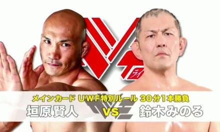 Match Review: Masahito Kakihara vs. Minoru Suzuki (Masahito Kakihara Produce: Kakiride) (August 14, 2018)