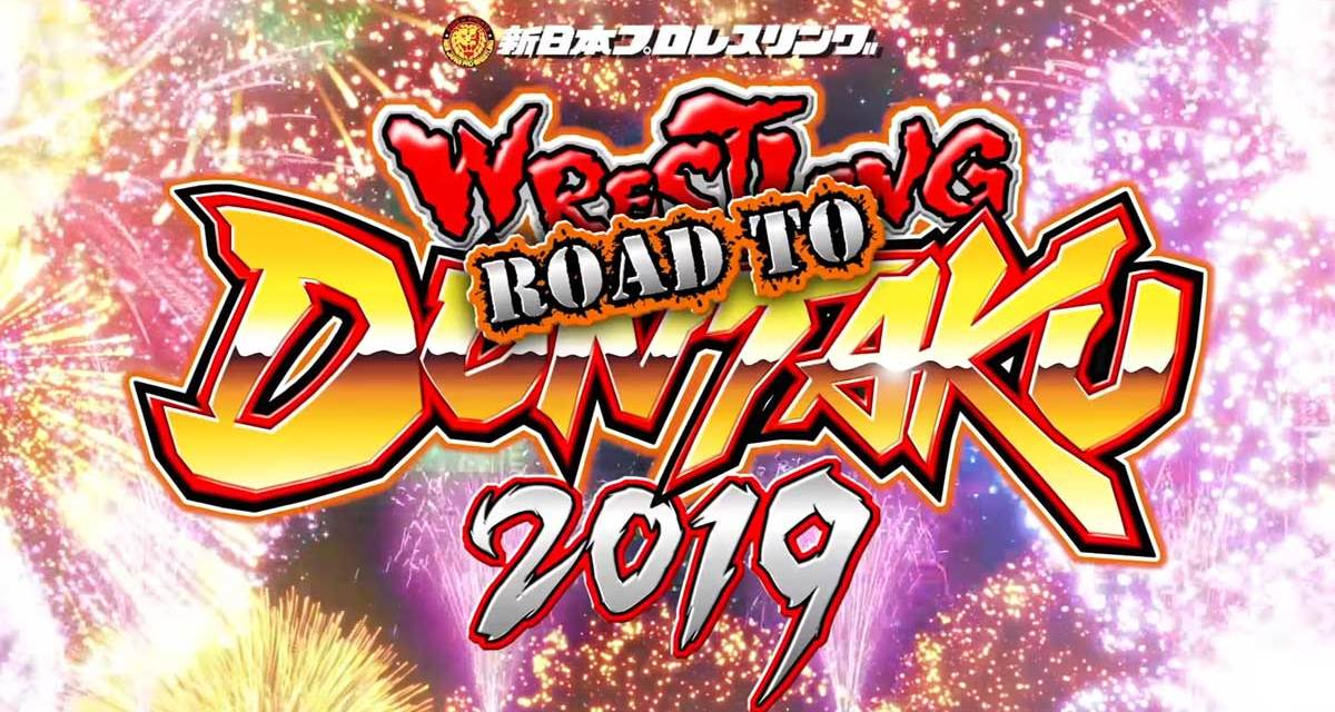 NJPW Road to Wrestling Dontaku 2019 – Night Twelve (May 01, 2019)