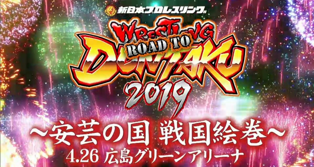 NJPW Road to Wrestling Dontaku 2019 – Night Nine – Aki no Kuni SENGOKU EMAKI (April 26, 2019)