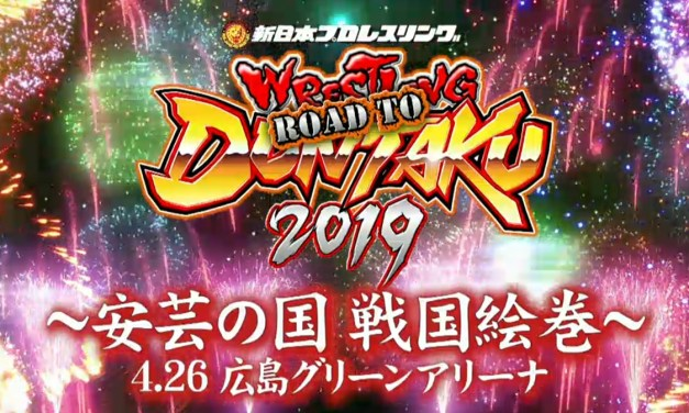 NJPW Road to Wrestling Dontaku 2019 – Night Nine – Aki no Kuni SENGOKU EMAKI (April 26, 2019)