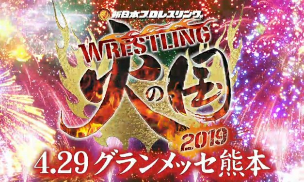 NJPW Wrestling Hi no Kuni 2019 (April 29, 2019)