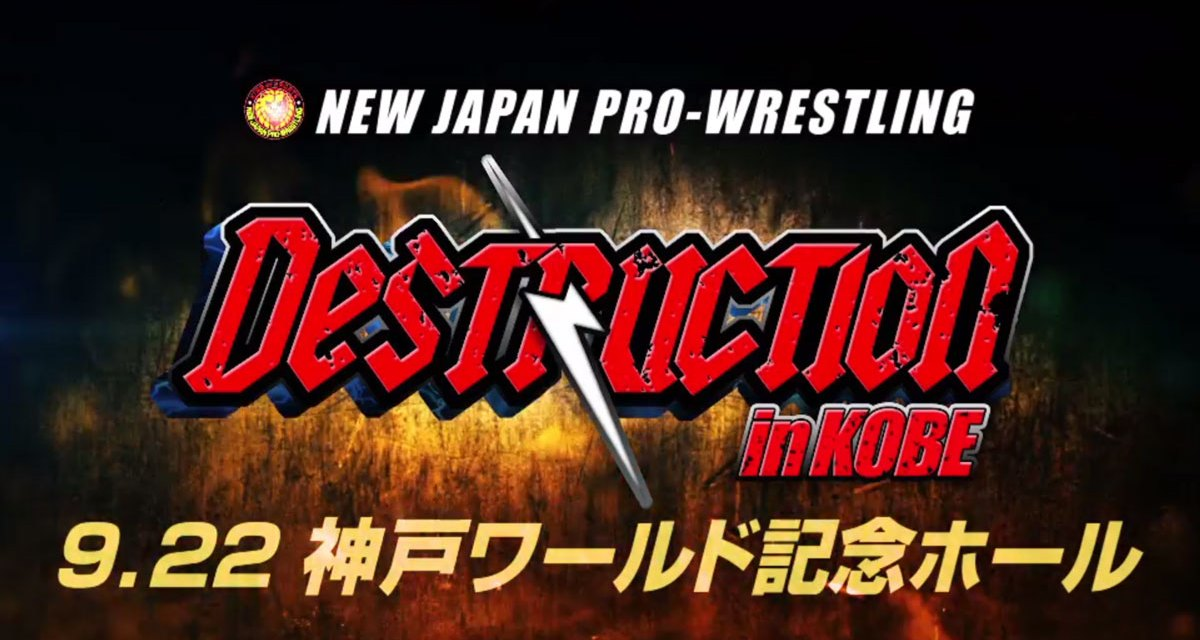 NJPW Destruction in Kobe (September 22, 2019)