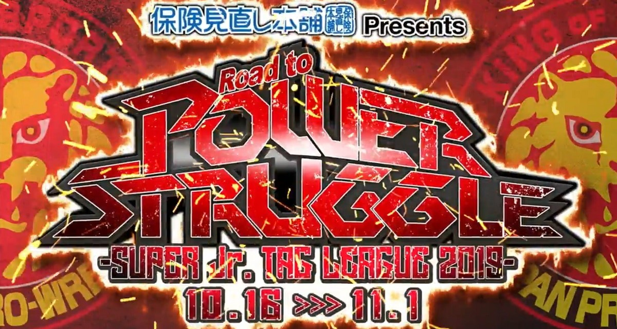 NJPW Road to Power Struggle – Night Seven (Super Junior Tag League Edition) (October 25, 2019)