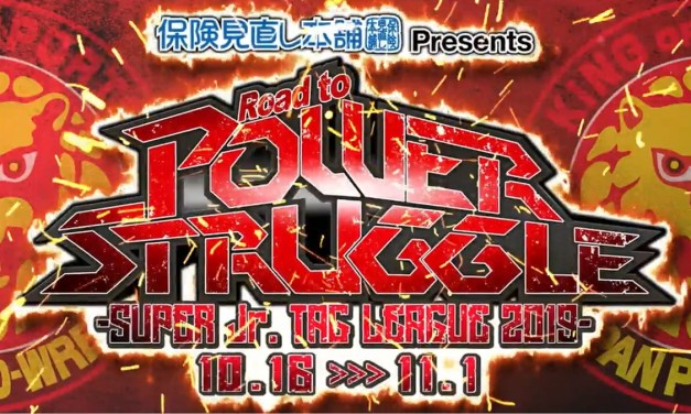 NJPW Road to Power Struggle – Night Eleven (Super Junior Tag League Edition) (October 30, 2019)
